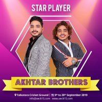 akhtar brothers