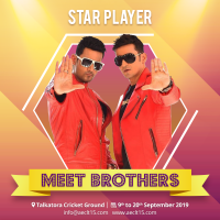 meet brothers